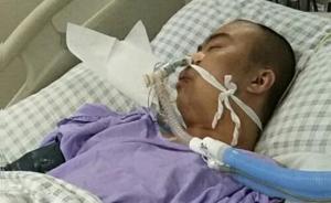 暖闻|广东男子6年前救人如今病重,4名当年被救者为其捐款