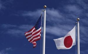 """日美外长防长今开""""安保2+2""""会议,将讨论核保护伞等议题"""