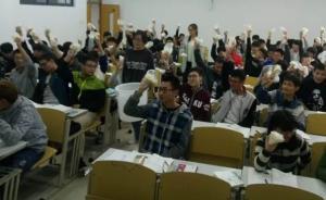 常州高校电工课老师趣味教学:用包子、泥鳅讲解公式和原理
