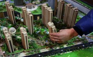 上海开展商品房销售价格联合检查,重点查捂盘惜售等9种行为