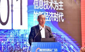 中国联通与成都市高新区携手,合作打造全球领先的大数据平台