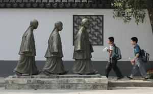 马上评|语文课本大幅增加古诗文,承载传统文化回归的期盼