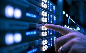 """告别无互联网""""中枢神经""""困境,中国设4台IPv6根服务器"""