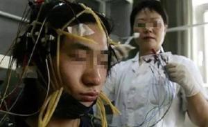 """媒体刊文评安徽少年命丧戒网学校:""""治网瘾""""还要害多少人"""