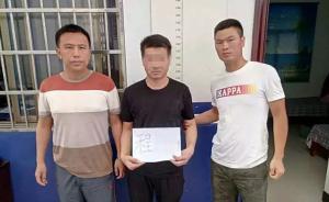涉故意杀人嫌犯潜逃28年被江西警方抓获,已在浙江办厂经商