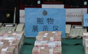 两千余人陷陕西网络诈骗案:涉案3亿,有人被骗得不敢玩手机