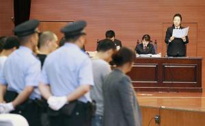 """周至涉黑团伙案一审宣判:27人获刑,""""黑老大""""无期"""