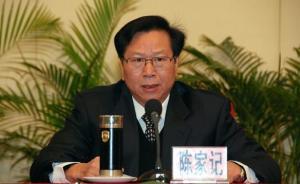 广东清远原市委书记陈家记涉嫌受贿超两千万,当庭认罪、悔罪