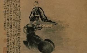 石涛研究|石涛初作《对牛弹琴图》,曹寅何以题长诗一首