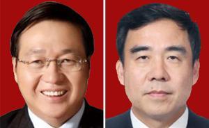 中国银行选举陈四清为董事长,建设银行提名田国立为执行董事