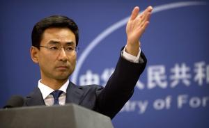 美国催中国对朝鲜断油,外交部:将全面完整执行联合国决议