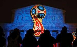为照顾亚洲观众,世界杯调整比赛时间