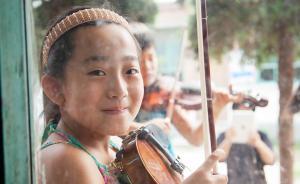 他们和马化腾在雄安做了件大事!让乡村孩子学习艺术改变命运
