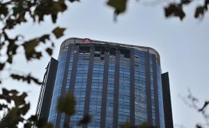 天津城市大厦火灾5名伤员病情平稳,已调集医疗资源全力救治