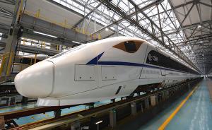 西成高铁12月6日正式开通运营,西安至成都行程缩至4小时
