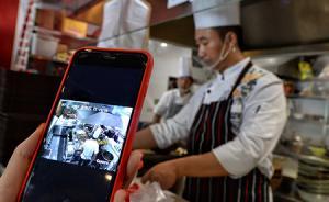 """北京将发布官方""""餐饮点评APP"""":可实现外卖餐厅后厨直播"""