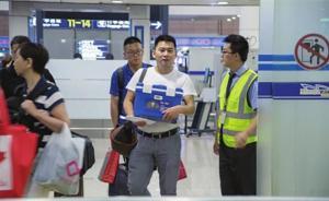 暖闻丨台湾志愿者捐献造血干细胞,挽救浙江花季少女生命