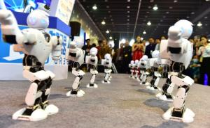 浙江国家信息经济示范区建设实施方案公布:突破核心关键技术