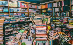二手·城市|东南亚观光胜地的旧书店