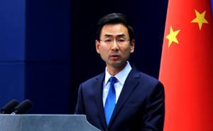 外交部回应联合国副秘书长访朝鲜:乐见联合国发挥建设性作用