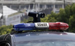 天津静海警方:一男子捅伤同车人逃逸,警方悬赏征线索