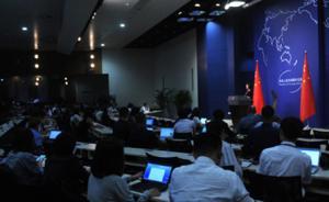 日驻印大使就洞朗问题发声,中国外交部:搞清楚前别信口开河
