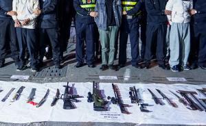 直击 广西南宁展示打黑除恶成果,地上摆满枪支、刀具