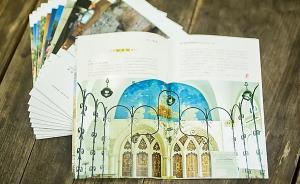 耶路撒冷书单:说不尽的圣城情怀,写不完的应许之地