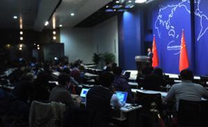 印尼渔业机构扣留中国渔船,外交部:已通过外交渠道沟通交涉
