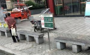 """重庆彭水回应""""袖珍公交站牌"""":系临时站点,原站牌杆受损"""