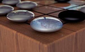 """""""阿尔法零""""通用棋类人工智能再进化:一日""""通杀""""3种棋"""
