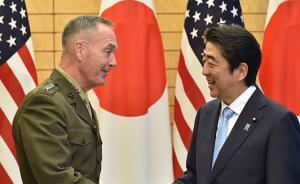 安倍与邓福德会谈:日美就针对朝鲜半岛局势加强合作达成一致
