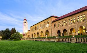 从斯坦福大学园区的成功看中国高校改革