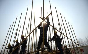 北京:专项解决获奖农民工等基本住房需求,筑牢社会安全网