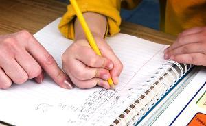 当课外班成为童年标配,家长该如何找到校内教育和辅导平衡点