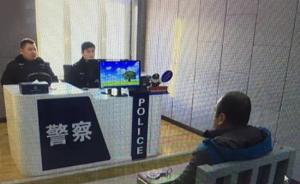 """黑龙江男子替岳父""""出气""""发朋友圈骂警察,被拘十五日罚一千"""