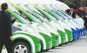 北京超12万人申请新能源车指标,明年指标已被透支