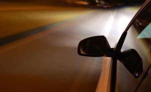 安徽广德一官员被处分:驾公车出事故驾驶员顶包,本人默认