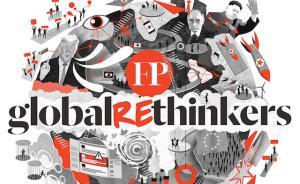 2017全球思想者榜单公布:政治家成主旋律,特朗普遭炮轰