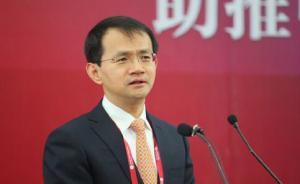 央行副行长殷勇:不能打破刚性兑付,金融监管就应该更加严格