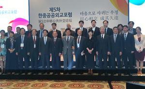 中韩建交25年∣中韩关系遇最严峻考验,李肇星:春风吹又生