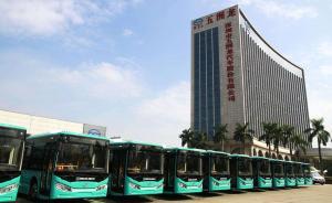 深圳五洲龙骗补上亿细节:民警为虚构的154辆车上牌被捕