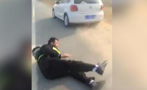 """安徽灵璧通报""""公职人员驾车撞民警"""":党内严重警告,拘7日"""