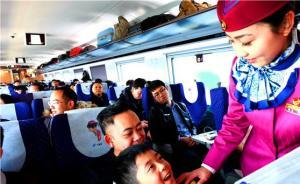 西成高铁开通后首个周末,仅周六一天西安就有1万人去成都
