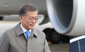 韩外长:文在寅本周访华将成为恢复中韩两国信任的重要里程碑