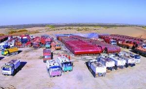 中国第一大油气田长庆油田日产气1.1亿立方米,保北方供暖