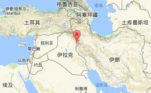 伊朗、伊拉克边境地区附近发生5.5级左右地震