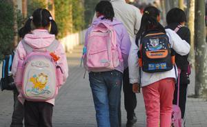 书包越来越鼓,眼皮越来越重,新华社:通才教育路在何方?
