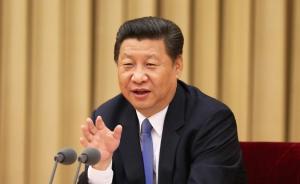 习近平致信祝贺第二次青藏高原综合科学考察研究启动