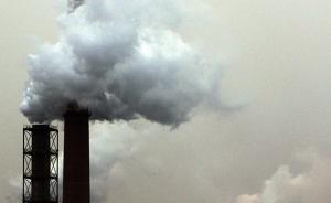 中国环保税开征在即,大部分省份已确定具体税额